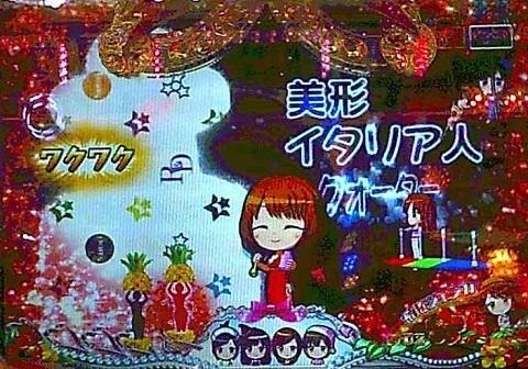 ジューシーハニー12.jpg
