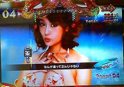ジューシーハニー36.jpg