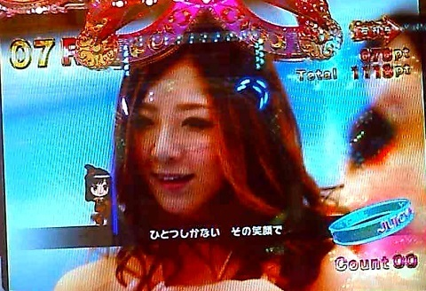 ジューシーハニー45.jpg