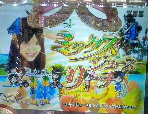 ジューシーハニー5.jpg