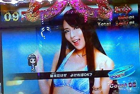 ジューシーハニー52.jpg