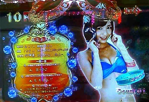 ジューシーハニー54.jpg
