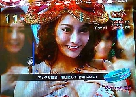 ジューシーハニー57.jpg