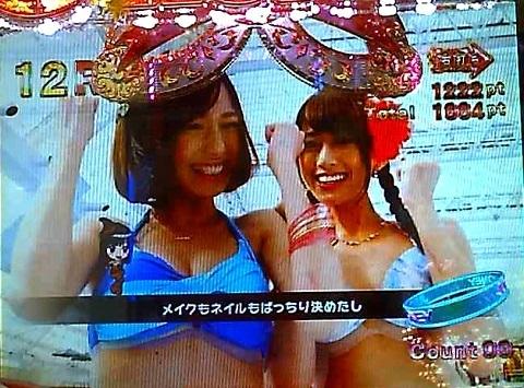 ジューシーハニー59.jpg