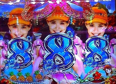 ジューシーハニー8.jpg