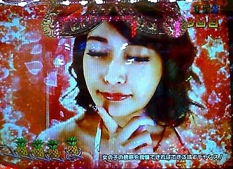 ジューシーハニー83.jpg