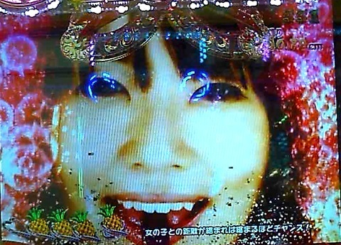 ジューシーハニー84.jpg