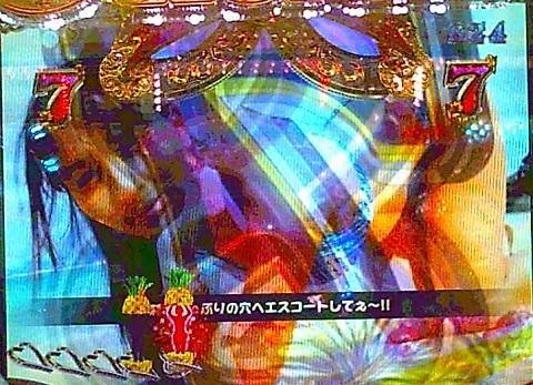 ジューシーハニー9.jpg