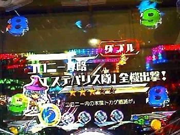 ナデシコ3.jpg