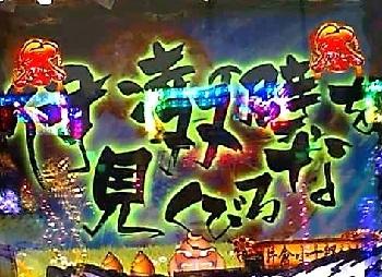 戦乱13.jpg