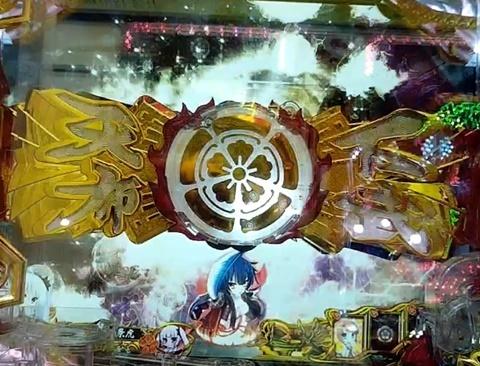 戦国†恋姫1.jpg