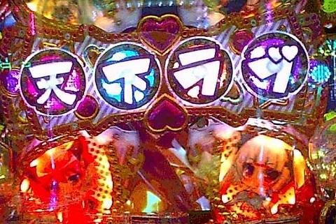 戦国†恋姫11.jpg