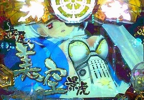 戦国†恋姫14.jpg