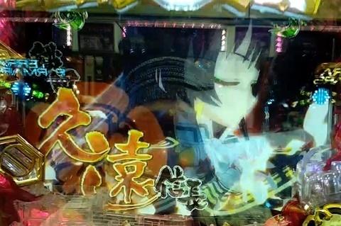 戦国†恋姫17.jpg