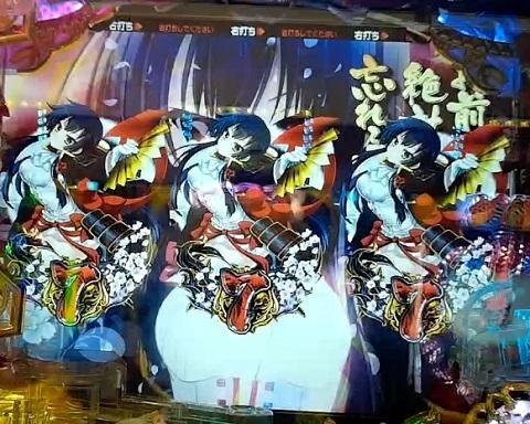 戦国†恋姫19.jpg