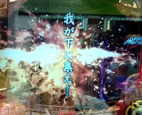 戦国†恋姫2.jpg