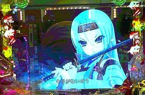 戦国†恋姫3.jpg
