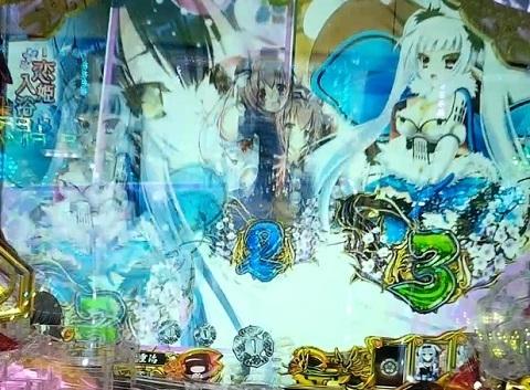 戦国†恋姫4.jpg