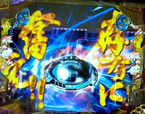 戦国†恋姫5.jpg