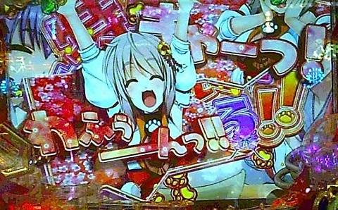 戦国†恋姫6.jpg