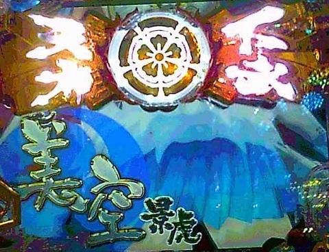 戦国†恋姫7.jpg