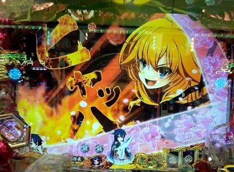 戦国†恋姫9.jpg