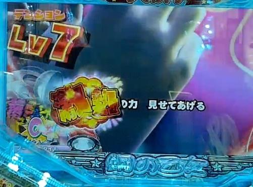 萌え萌え大戦争3.jpg