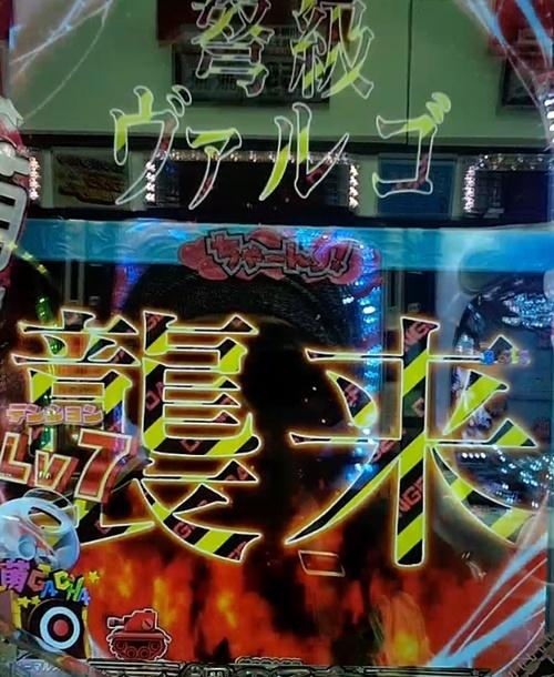 萌え萌え大戦争4.jpg