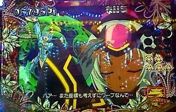 銀河乙女3.jpg