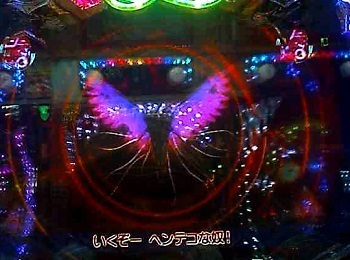 銀河乙女33.jpg