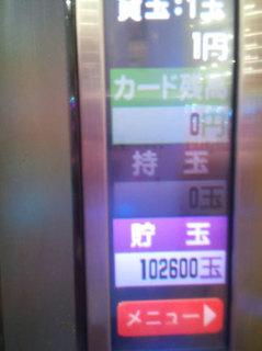 KC4H0002.jpg