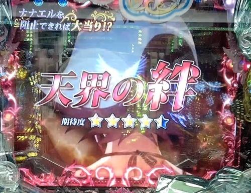 QB2美闘士1.jpg