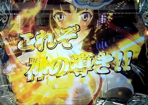 QB2美闘士2.jpg