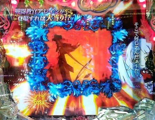 QB2美闘士3.jpg