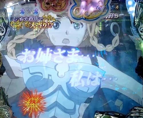 QB2美闘士5.jpg