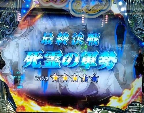 QB2美闘士7.jpg